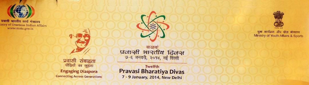Pravasi Bharatiya Divas 2014 - FICCI